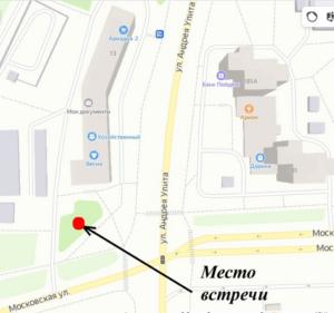 """Карта встреча групп кружка """"Зоология позвоночных"""" перед экскурсией"""