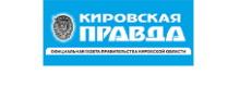 kirovskaya_pravda